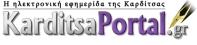 b_201_45_16777215_00_images_karditsaportal.png