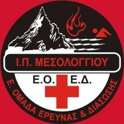 eoed logo sm